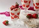 草莓酸奶慕斯杯