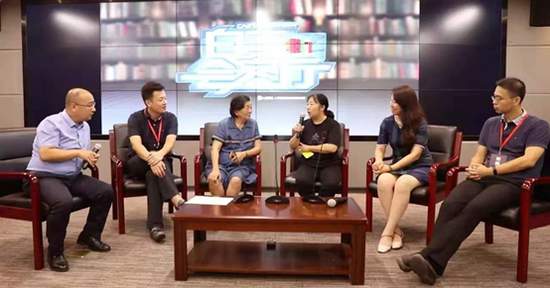 中国教育智库网总负责人与五位嘉宾交流