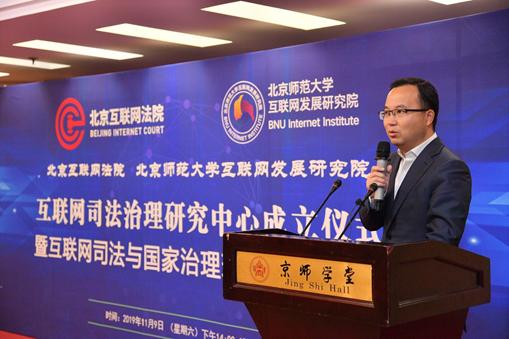 中国社会科学院大学副校长林维致辞