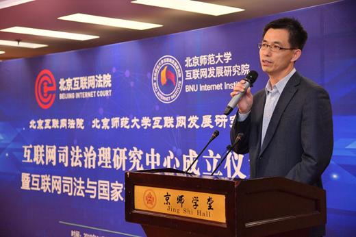 中国互联网协会副秘书长宋茂恩致辞