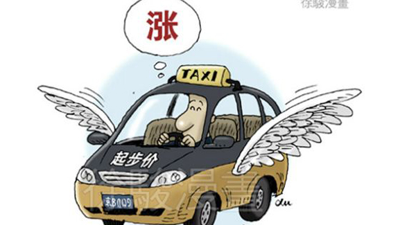 杭州出租运价机制改革有望落地 或为基本运价+变动运价