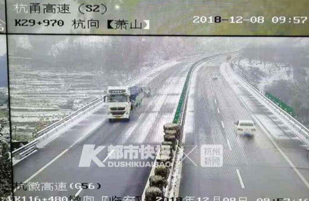 受雨雪天气影响 浙江省部分高速公路实施交通管制