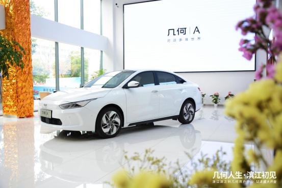 杭城迎来首家吉利集团门口的新能源4S店