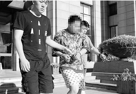 世界杯期间杭州300多人赌球被抓 有人一场球输掉27万
