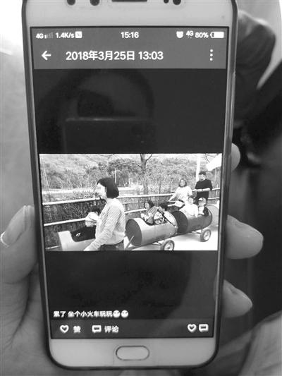 浙江1妈妈带6岁娃参加亲子游 坐小火车转弯时被甩飞