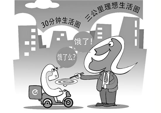 9城全家便利店入驻饿了么平台 杭州全家可叫外卖了