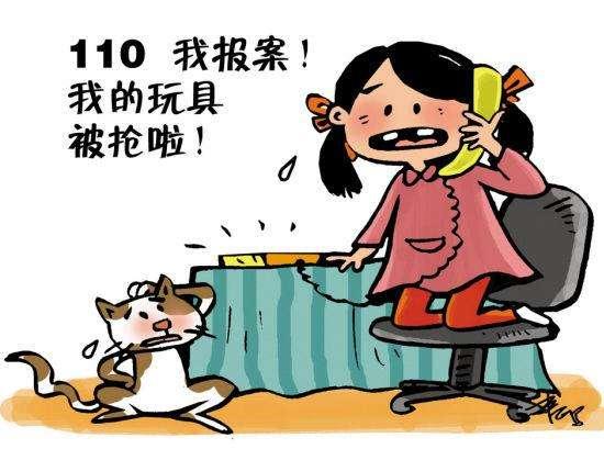 杭州1对父母突然离家 小孩惊慌之余上演教科书式报警