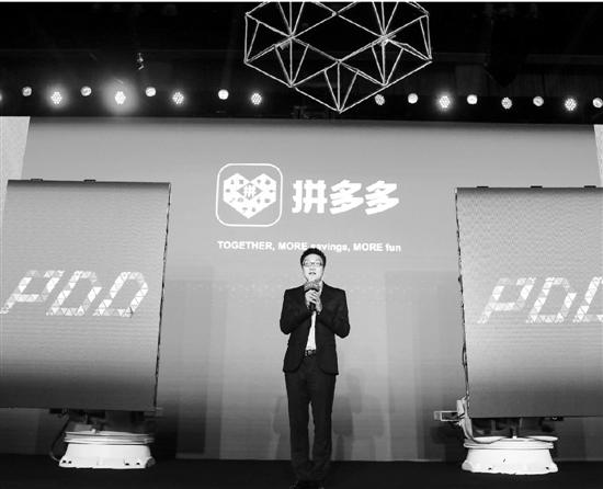 创始人黄峥成新任杭州80后首富 丁磊曾请他帮忙(图)
