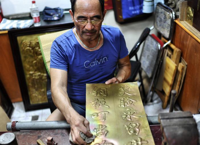 【第43期】杭城铜雕匠人陈顺兴