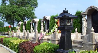 宁波1村级公墓9年经营权拍出5500万 或催生殡葬市场乱象