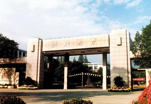 2015中国专利排行榜:浙大发明授权量全国高校第一