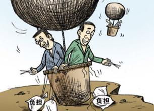 宁波出台35条新政为企业降成本 今年有望减负近200亿元