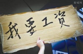 杭州1培训学校资产被冻结 老板亲戚假冒员工讨薪捞钱