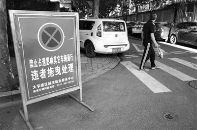 杭州去年72名干部被调整 任用干部越来越严