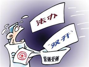 杭州淳安县委原副书记余力行被双开 违规使用高尔夫球卡