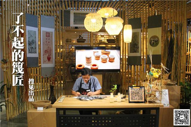 【第98期】杭州有位了不起的篾匠