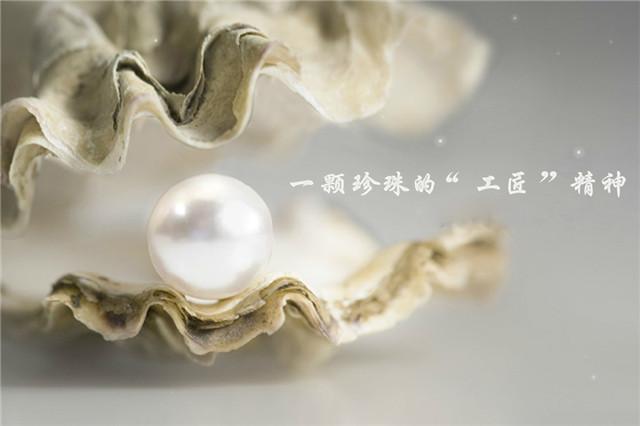 【第103期】一生只为一颗珍珠