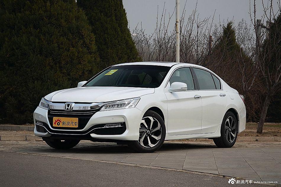 广本雅阁最高现金优惠1.6万元 有少量现车