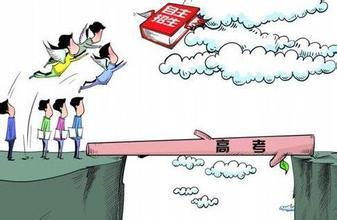 今年浙江39所高职院校参与提前招生 学生被录取可不参加高考