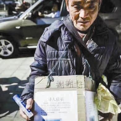 宁波老父暴走街头寻子 最后在精神病院找到儿子(组图)