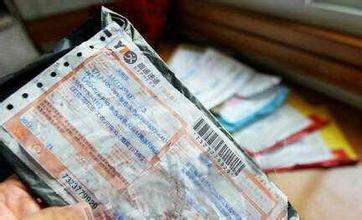 宁波女子2个月偷7单快递 被判刑7个月罚千元