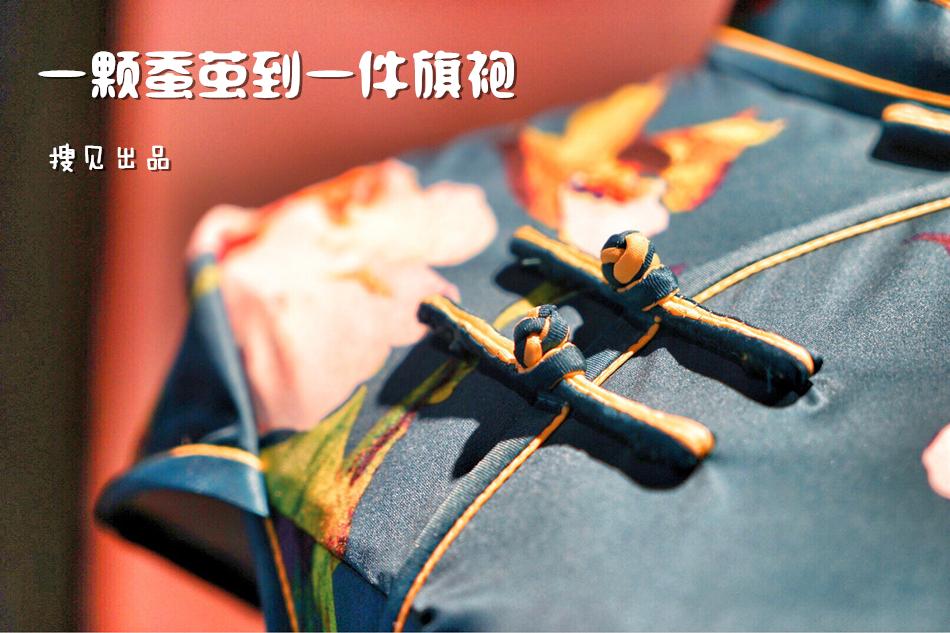 【第128期】守护失传的缫丝技艺