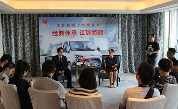 江铃特顺杭州上市发布会厂家领导专访
