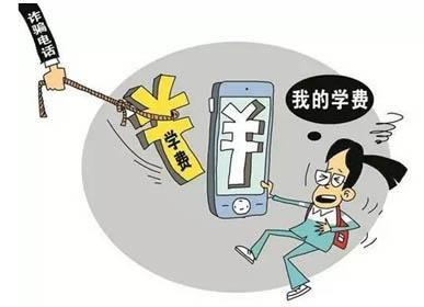 杭州1大学生应聘被要求交1万培训费 还诱其贷款支付