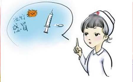 浙江省流感流行强度逐渐下降 接种疫苗是有效措施