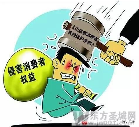 浙江市场监管领域综合抽查结果出炉 企业合格率59%