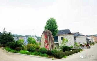 三门县曼岙村:童话里的村庄