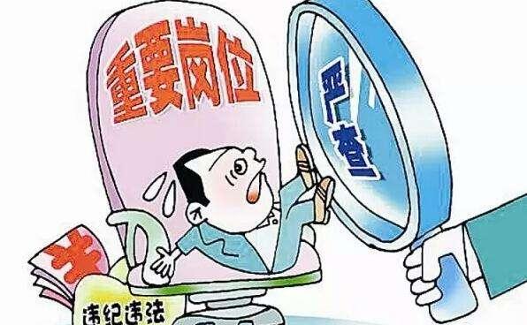 浙江机场集团有限公司副总经理金谷接受审查(简历)