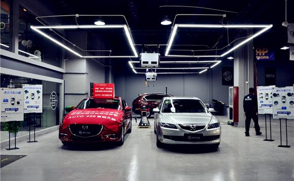 杭州好玩的汽车改装店RTS汽车俱乐部开业