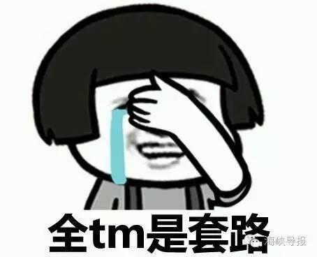 杭州1男主播靠演技炮制租房骗局 坑了12人14多万