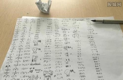 杭州1妈妈罚孩子抄话一百遍:我以后考试再也不漏题了