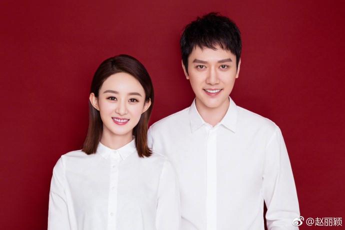 赵丽颖冯绍峰晒结婚证官宣喜讯 卡双方生日时间超甜