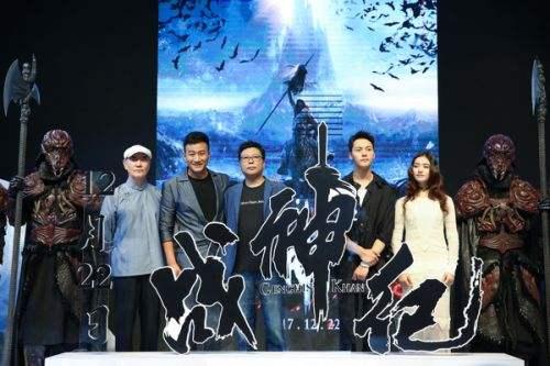 《战神纪》4月28日公映 陈伟霆林允再现草原英雄时代