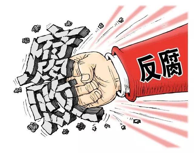 台州市国土资源局原局长虞彦龙被查 曾任市政府副秘书长