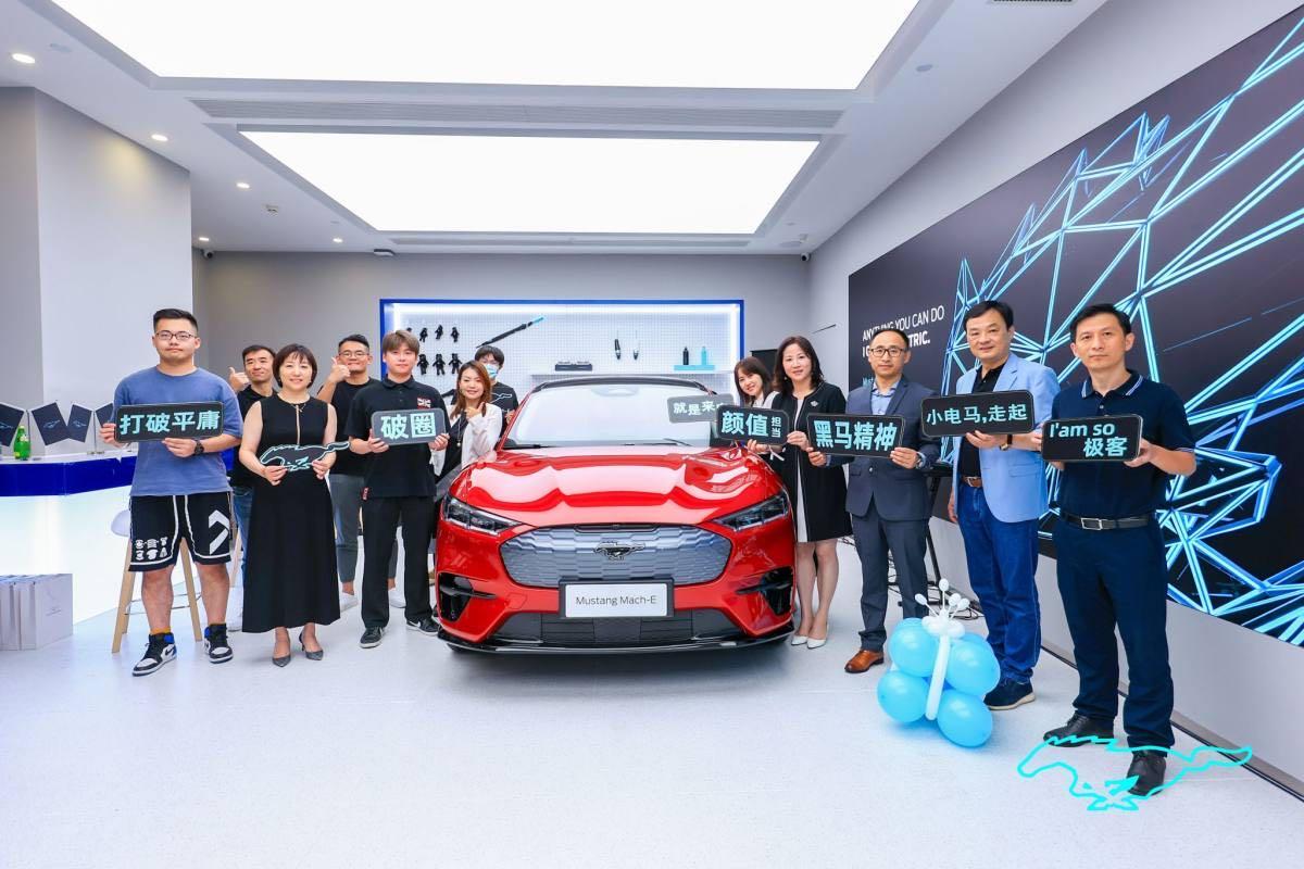 福特电动车首家宁波城市店今日揭幕