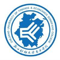 浙江财经大学东方学院、