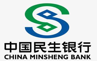 9月末民生银行民企贷款余额达1.5万亿元