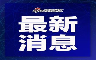 绍兴举办工业设计国际邀请赛