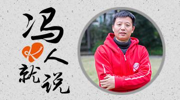 都市快报快公益主任冯志刚 公益短评视频节目
