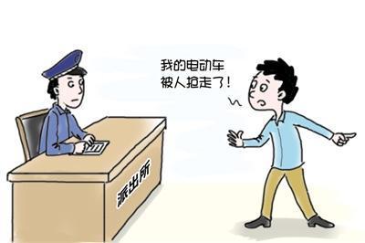 杭州1男子拖欠房租押金被扣 报警称金器被盗被拘留