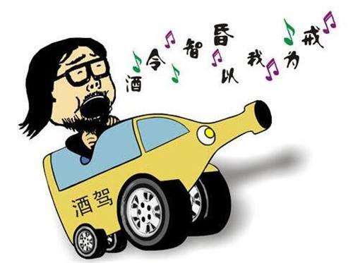 世界杯开赛以来 杭州全市共查处涉酒交通违法146起