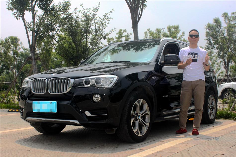 信赖之选 雅马哈品质管理人与他的BMW X3