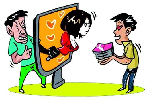 来杭男子被网聊女友骗一万多 不到一天升温到谈婚论嫁