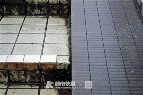 中间的瓷砖地面和边上的辅道