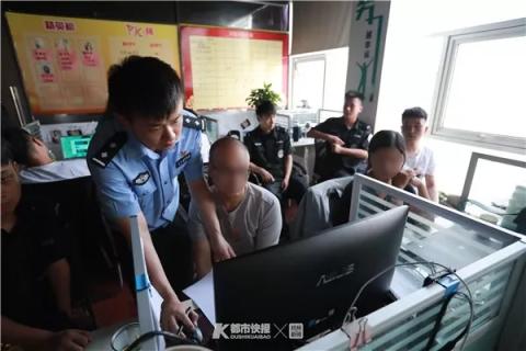 拱墅警方突击捣毁贩卖公民信息的团伙