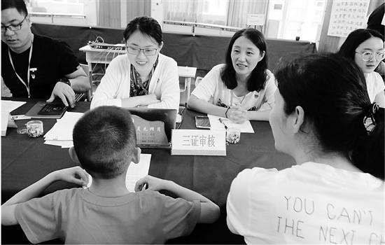 杭州家长花300万买学区房 报名被告之孩子可能读不了